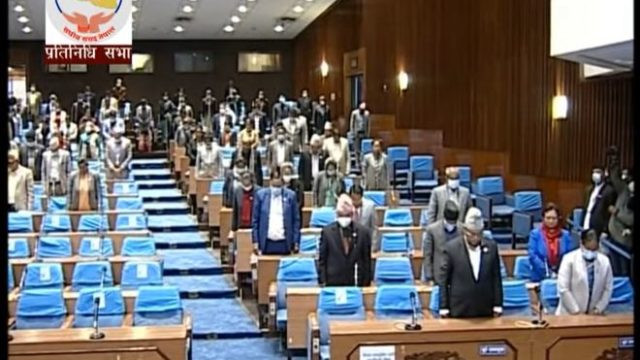 NDC's annual report for FY 2020/21 tabled in HoR