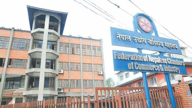 FNCCI welcomes reduction in power tariff rates