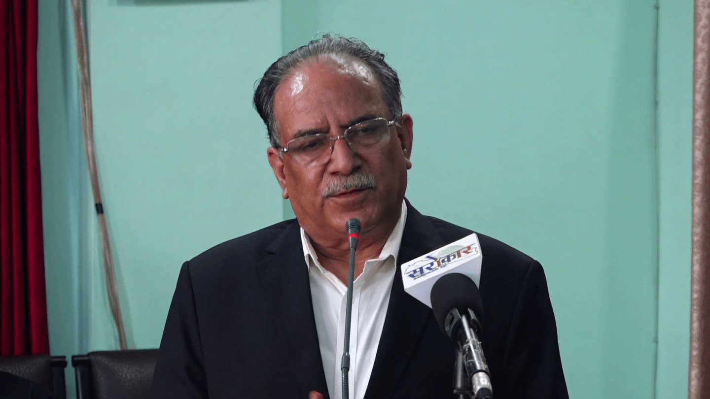 Maoist Center growing roots in Madhes: Chair Prachanda
